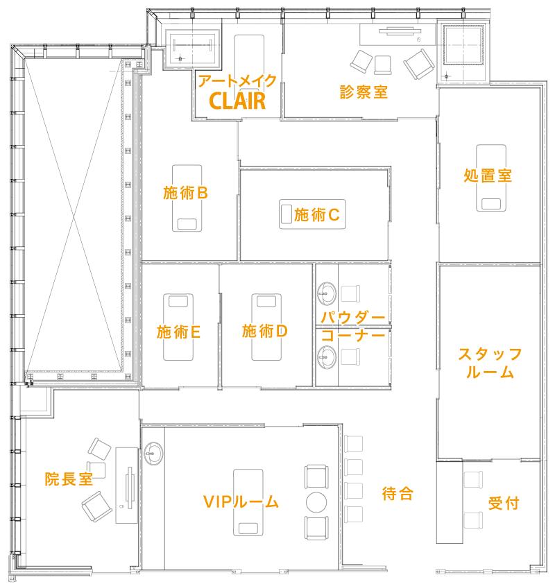 東京美容皮膚科クリニックの院内地図