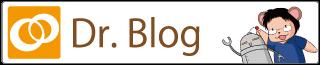 東京美容皮膚科クリニック公式ドクターブログ
