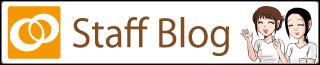 東京美容皮膚科クリニック公式スタッフブログ