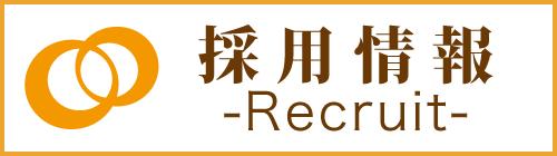 求人募集|東京美容皮膚科クリニック(東京都港区)